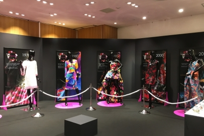 The heritage of 60 years of creation exhibited in Japan
